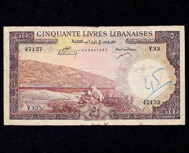 Lebanon  50  Livres  1952  P-59