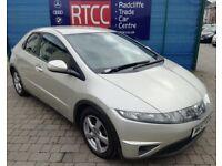 2007 (57 reg), Honda Civic 1.8 i-VTEC SE Hatchback, 3 MONTHS AU WARRANTY, £2,345 ONO