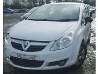 Vauxhall Corsa D 10 Plate 1.2 A12XER breaking for spares.