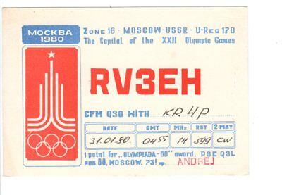 Vintage QSL Radio Card USSR Moscow RV3EH 1980 Olympic Games Olympiadia 80 Award