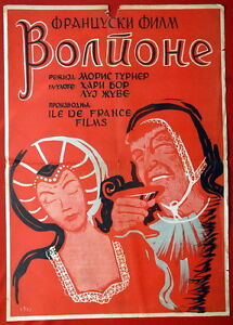 VOLPONE-FRENCH-TOURNEUR-HARRY-BAUR-LOUIS-JOUVET-1941-CYRILLIC-EXYU-MOVIE-POSTER