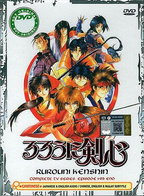 Rurouni Kenshin DVD Complete Series Boxset - USA Ship Fast