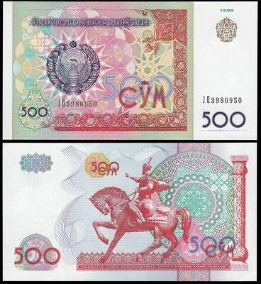 UZBEKISTAN 500 Sum (Som) 1999, P-81, Arms/Monument, UNC World Currency