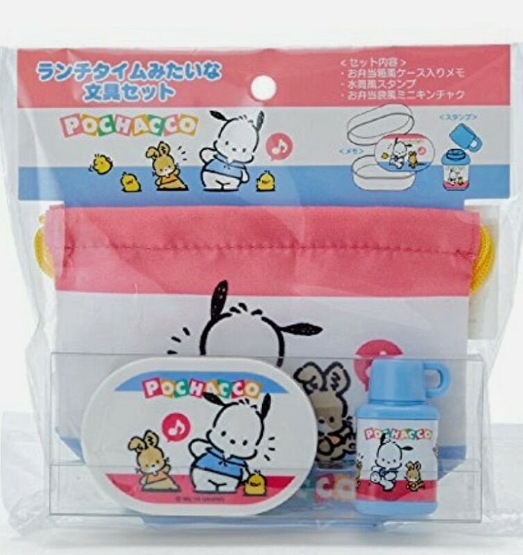 Pochacco Sanrio Lunchtime Like A Bento Stationary Stamp Set