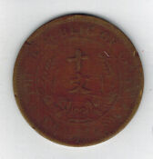 Buying Collectable Chinese Postage Stamps on Ebay