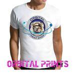Orbital prints
