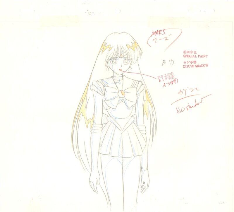 Anime Genga not Cel Sailor Moon #1199