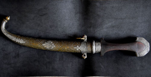 Antique Silver and Brass Dagger Knife Khanjar Islamic Middle Eastern