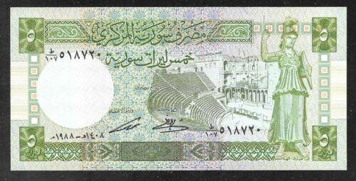 Syria - 5 Pound Note - 1988 - P110d - Uncirculated