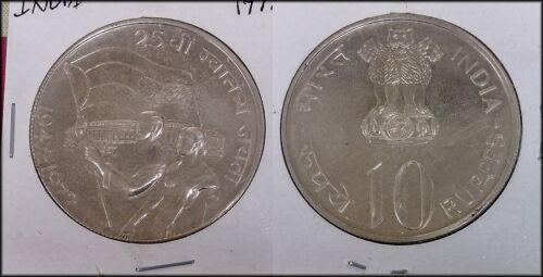 1972 India Silver 10 Rupee Anniversary of Independence UNC - BINo