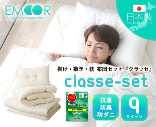 """Fitted Sheet for Japanese Futon Mattress Semi-Double Size /""""Crown Prince/"""""""