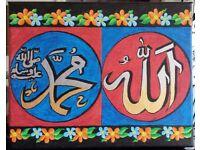 Canvas painting Islamic Allah Muhammad SAW