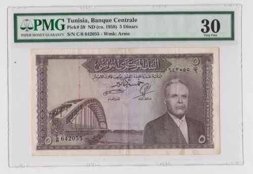 1958 Tunisia, Banque Centrale 5 Dinars Note PMG Graded 30 Very Fine
