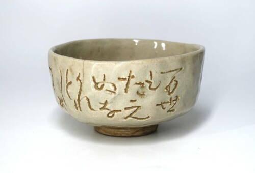 Japanese Old Otagaki Rengetsu Bowl Cup / W 10.8[cm]