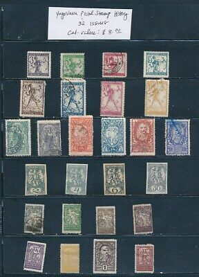 OWN PART OF YUGOSLAVIA POSTAL STAMP HISTORY. 32 ISSUES CAT VALUE $8.00