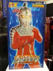50 cm ultraman Ultra 7 New