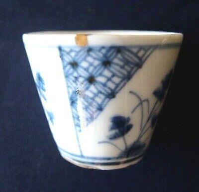J64;Soba Choko Cup,Japanese ceramic Soba-choko vessel