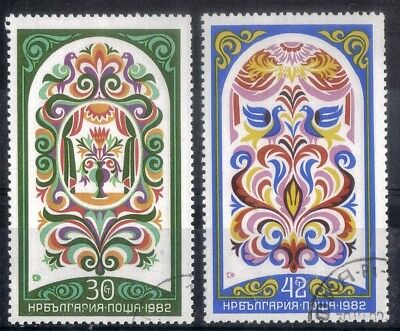 Bulgaria.  1982. Alafrangi Frescoes.  SG3032-3033.  Used.