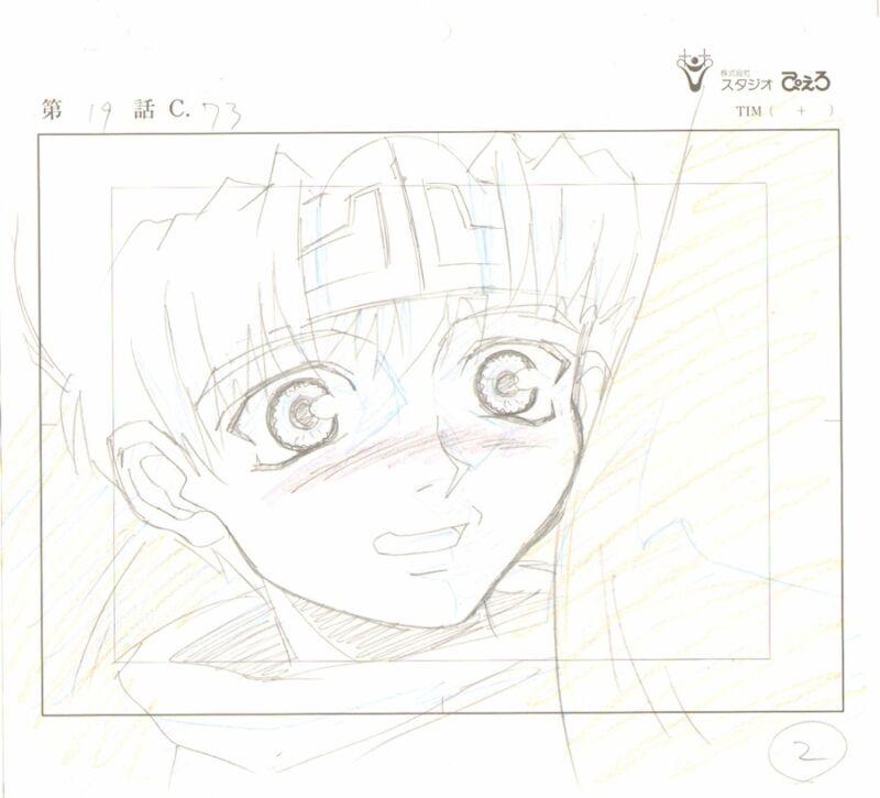 Anime Genga not Cel Saiyuki #6