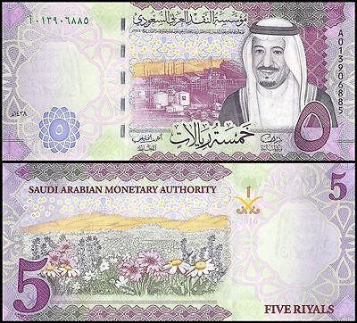 Saudi Arabia 5 Riyals Banknote, 2016, P-38, UNC