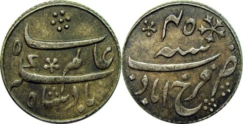 India, Bengal Presidency Farrukhabad 1/4 Rupee, Rare Type without AH Date, AUNC