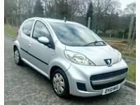 Peugeot 107 Urban 1.0 litre petrol £20 Road tax like a Toyota Aygo/Citroen c1