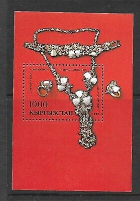 KYRGYSTAN Sc 12 NH ISSUE of 1993 SOUVENIR SHEET - Native Jewelry
