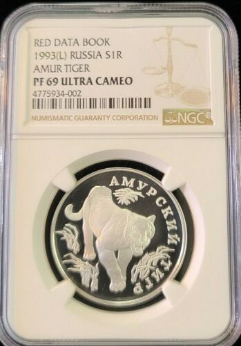1993 RUSSIA SILVER 1 ROUBLE S1R AMUR TIGER NGC PF 69 ULTRA CAMEO BEAUTIFUL COIN