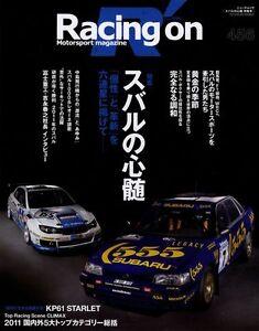 BOOK-Racing-on-No-456-Subaru-Impreza-Legacy-Leone-WRC-555-Colin-McRae-360-WRX