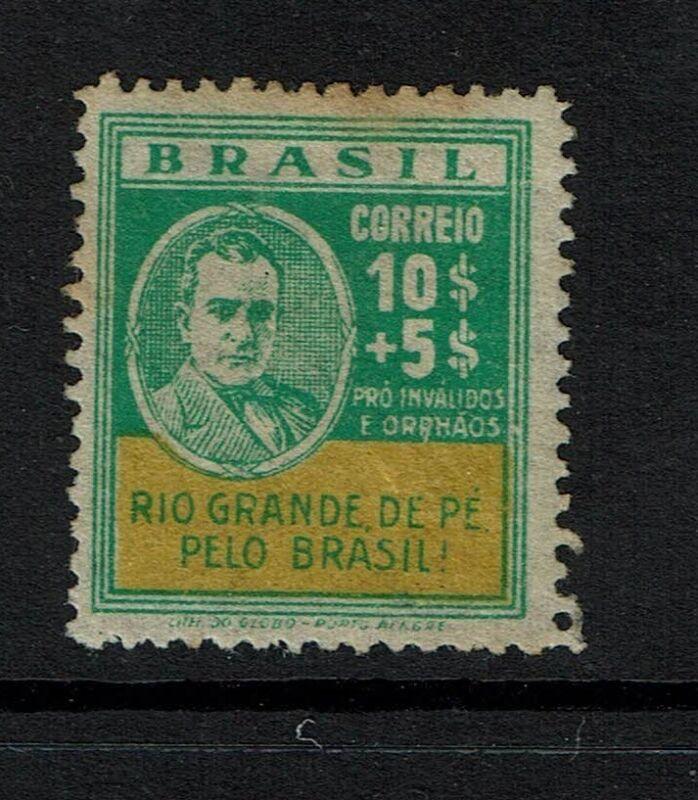 Brazil SC# 355, Mint Hinged, Hinge Remnant, Top Toning - Lot 071917