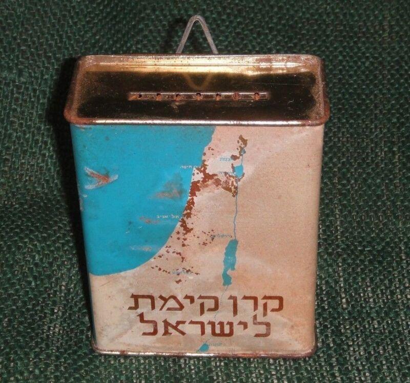 ALFRED ZALTZMAN KKL JNF JUDAICA JEWISH PALESTINE ERETZ ISRAEL CHARITY TIN BOX