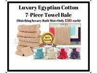 New Luxurious set of Egyptian cotton towels