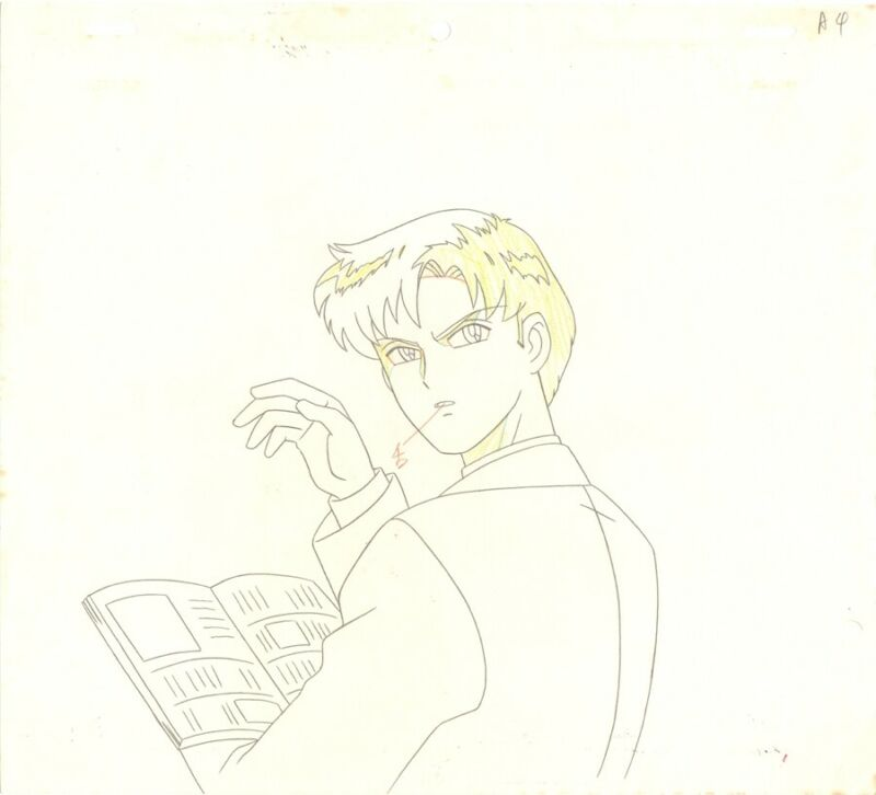 Anime Genga not Cel Sailor Moon #1202