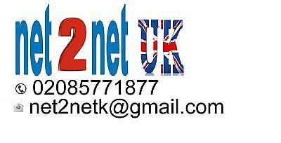 NET2NETUK