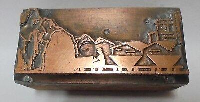 Vintage Letterpress Printing Block Cut Gold Miner Or Coal Miner