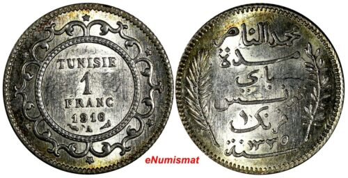 TUNISIA Muhammad al-Nasir Bey Silver AH1335/1916-A 1 Franc UNC Toning KM# 238