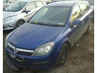 Vauxhall Astra H 1.7 CDTI Z17DTH Z21B breaking for spares.