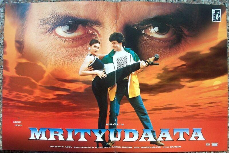 India Bollywood 1997 Mrityudaata press book Amitabh Bachchan Dimple Kapadia