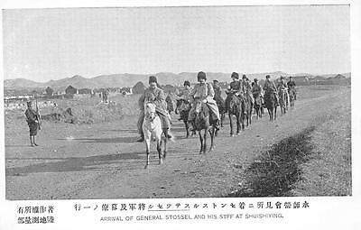 Russo Japanese War Russia Japan General Stossel Shuishiying Military Postcard