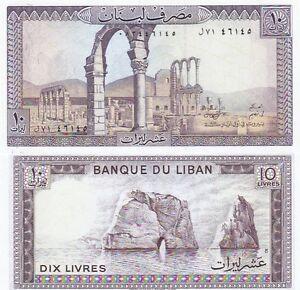 Libano-banconota-10-livres