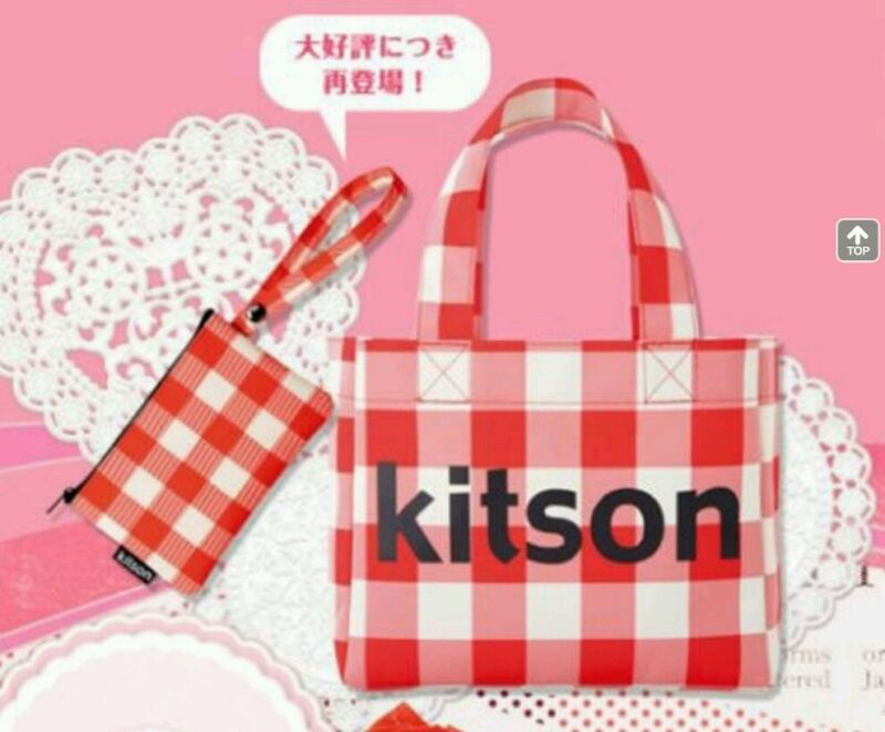 KITSON Red plaid button closure tote bag + small detached matching pouch.
