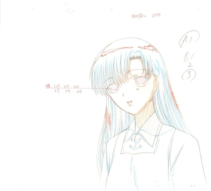 Anime Genga not Cel Chobits #126