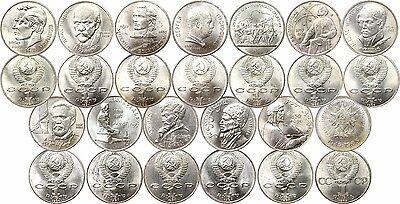 1985-1991 Russia 1 Rouble Commemorative Coins 13 Different AU/UNC