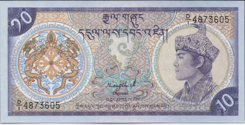 Bhutan 10 Ngultrum  ND. 1986  P 15a  Uncirculated  Banknote