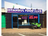 TAKEAWAY BUSINESS FOR RENT/SALE, FISH&CHIPS, KIRKCALDY