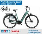 Batavus Finez E-go Power | E-bike | 5 jr. garantie + service