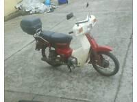 1996 Honda 90 cub