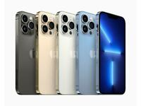 All BRAND NEW IPHONES WANTED