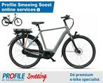 Batavus Finez E-go Active Plus | E-bike | 5 jr. garantie