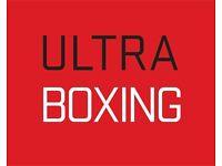 Ultra Boxing Personal Training Hucknall